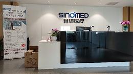 上海熙迈完成赛诺医疗科学技术股份有限公司GMP验证服务