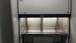 生物安全柜分类等级