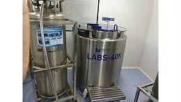 液氮罐在使用过程中7大注意事项